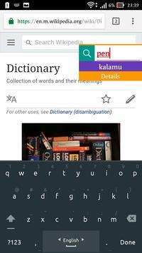 Dictionary kiswahili na english free download