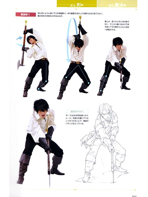 Real action pose collection vol 3 reference book pdf