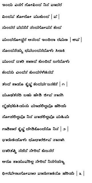 Subramanya bhujangam in tamil pdf