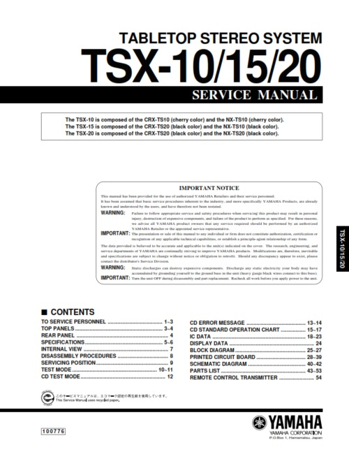 Yamaha tsx 130 service manual