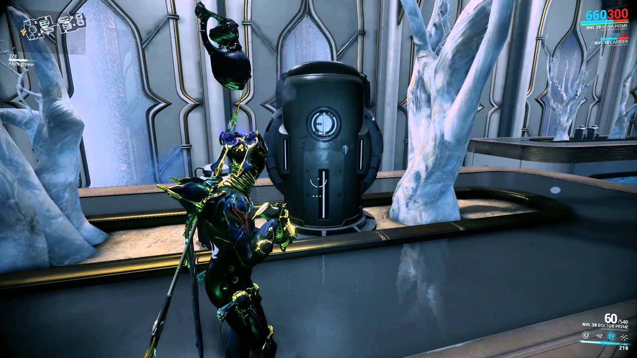Warframe how to find caches