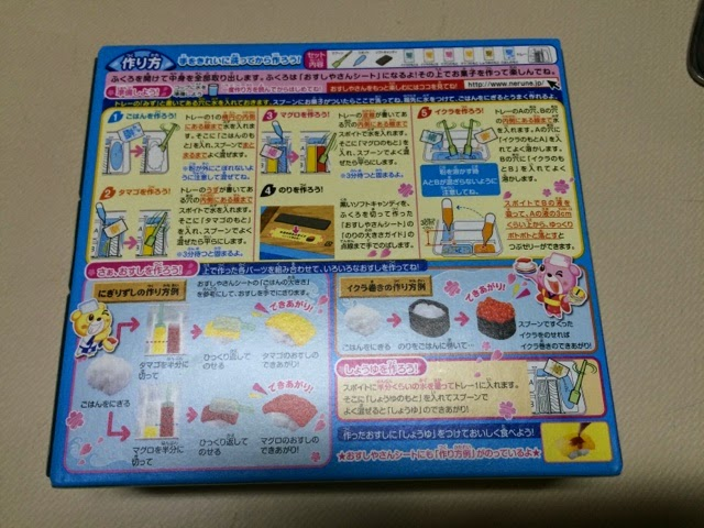 popin cookin kurukuru takoyaki english instructions