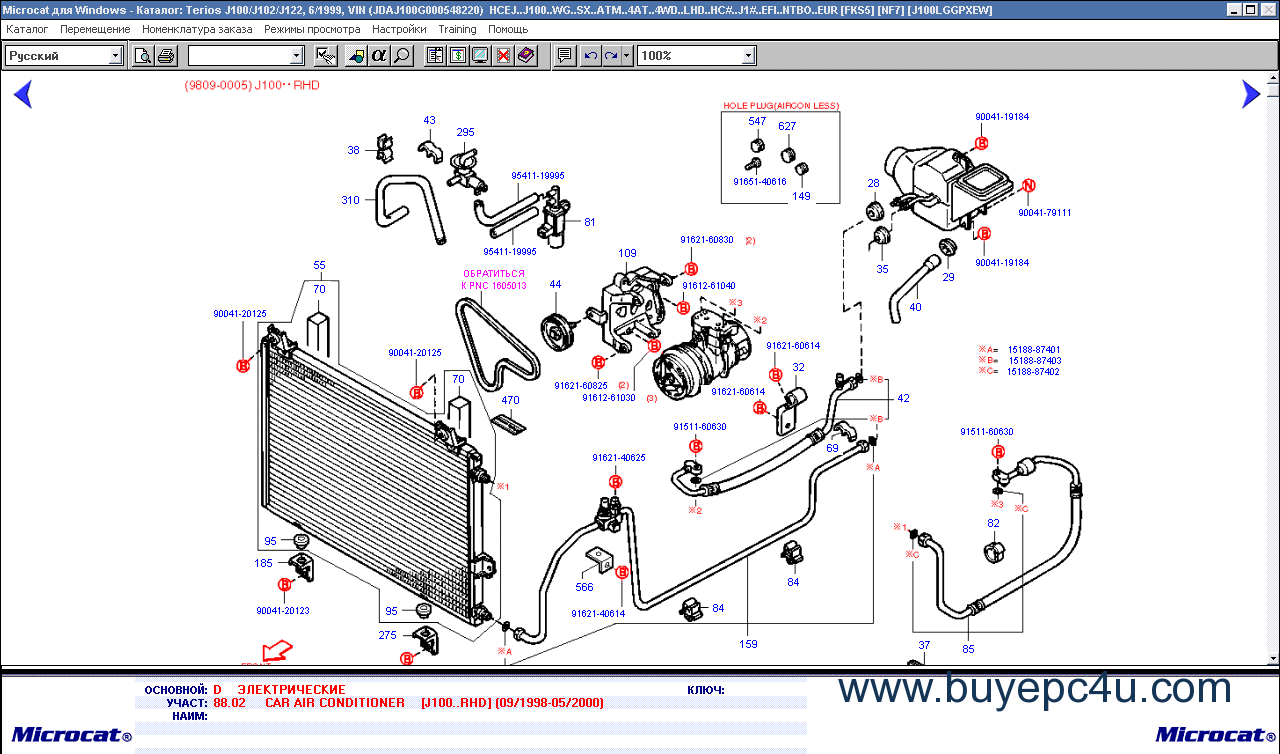 daihatsu applause workshop manual pdf