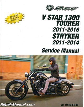 2011 v strom service manual